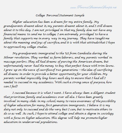 College Personal Statement Sample